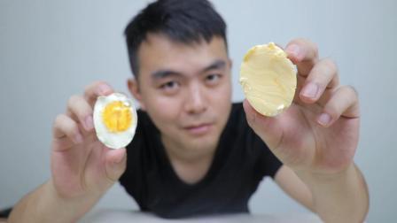 小伙尝试先把鸡蛋摇散了再拿去煮, 煮出来竟得到一颗黄金鸡蛋