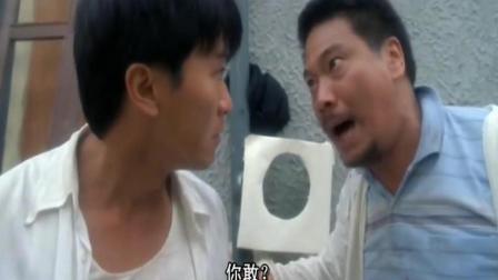 《破坏之王》粤语, 星爷拿刀威胁达叔一起上门向大师兄下战书