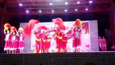 (欢聚ー堂): 民族舞: 广场舞: 八月十五演出: