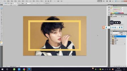 Photoshop, PS教程教学, 照片处理, MM照片相框组效果