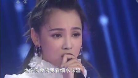 陈思思翻唱王菲歌曲《红豆》, 却是唱不出王菲的走音