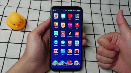 太神奇! 魅族16X录屏体验: 比IPhoneXS爽太多