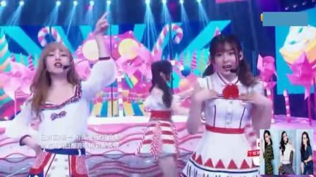 躲过了SNH48的可爱, 没想到又陷入了BEJ48的甜美!