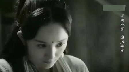 《三生三世十里桃花》主题曲 张杰演唱《三生三世》!