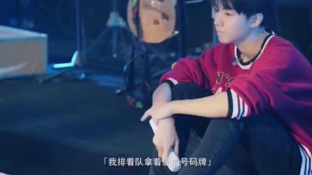 王俊凯十九岁生日会彩排前夜花絮, 纯素颜, 头发没打理还是这么帅