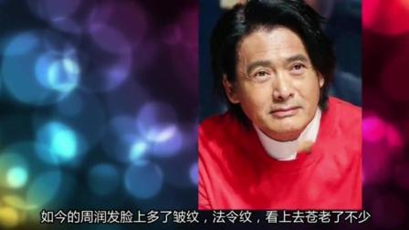 63岁周润发和62吕良伟, 形同两代人, 网友: 打针脸