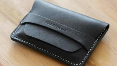 手工皮夹的制作方法,快收藏!