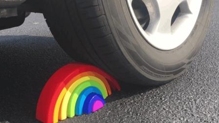 把彩虹桥放在车轮下, 会被完全碾碎吗? 结局它有点迷之尴尬