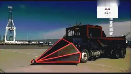 用卡车冲过警察的关卡, 牛人挑战16辆汽车。