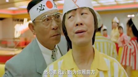 《鸡同鸭讲》粤语版, 许冠英去参加炸鸡店培训, 被当作小丑一样耍