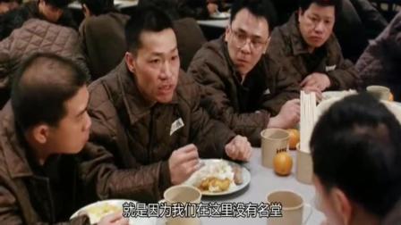 《监狱风云2逃犯》粤语版, 别人在打架, 发哥却很优闲在吃饭看戏