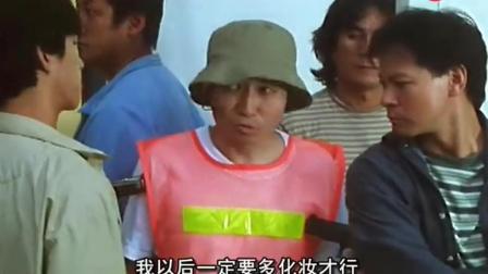 《千王之王2000》粤语版, 渣渣辉原来也是逗B一个, 一本正经搞笑