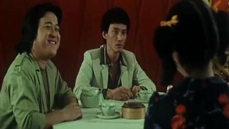 """《追女仔》粤语版, 曾志伟与石天去相亲, 却来了两个""""恐龙"""""""