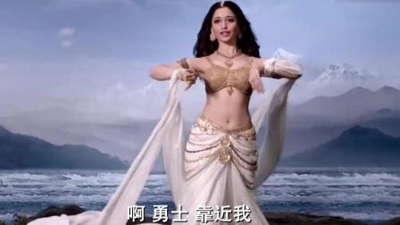 印度大片巴霍巴利王精彩歌舞, 好听又好看!