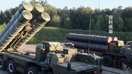 刚刚, 俄专家警告美国: 恶意制裁中国军方最终一无所获