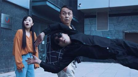 陈翔六点半: 保镖拥有空中扭曲技能, 好莱坞大片都不敢这么拍!