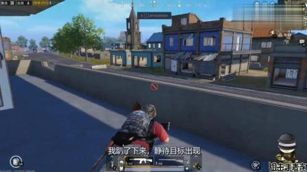 狙击手麦克: 作死挑战喷子吃鸡! 4倍镜S12K当做98K用, 11连杀!