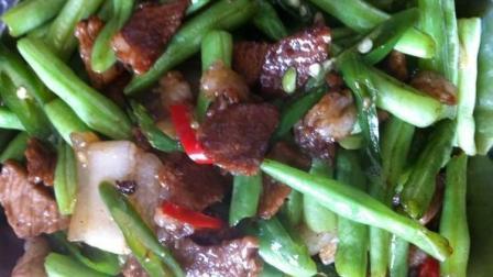 """10分钟快手菜""""芸豆炒肉""""开胃下饭新做法, 做法简单, 营养美味"""