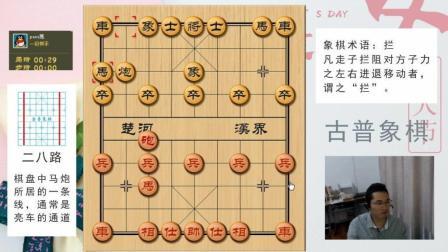 中国象棋实战: 一级棋手, 车马炮轮番进攻取下首级