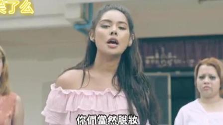 又一则神级泰国广告横空出世, 妹子必看!