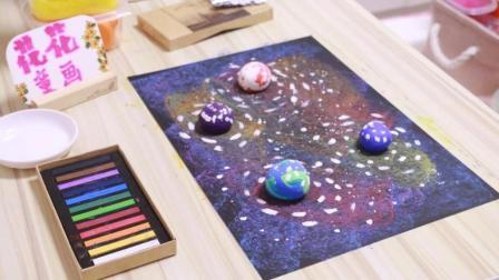 三分钟教你制作绚丽的3D星空, 简单易学