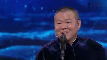 岳云鹏, 孙越《非一般的爱情》相声! 句句包袱