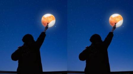 十五的月亮为什么不圆? 因为被网友玩坏了, 听下这些玩月亮神曲吧