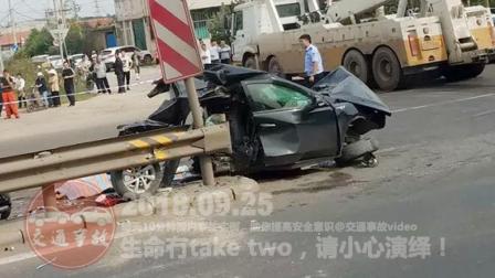 交通事故合集20180925: 每天10分钟车祸实例, 助你提高安全意识