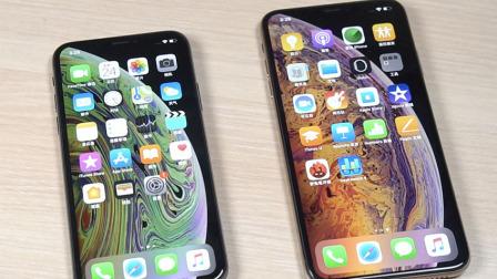 「吴阳出品」iPhone XS& XS Max开箱体验