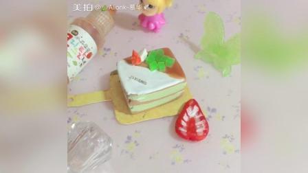 『奥利奥抹茶蛋糕』专门送给 的生日蛋糕祝你生日快乐哈哈