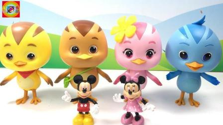 寓教于乐萌鸡小队玩具 米奇妙妙屋米奇和米妮介绍萌鸡小队玩具