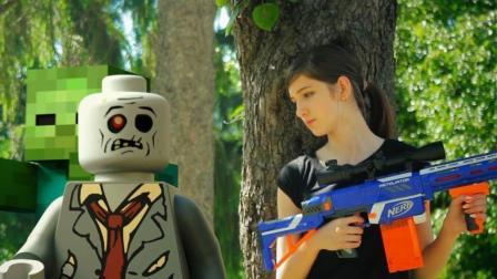 我的世界: 美女大战乐高玩具 怪物入侵 真人版