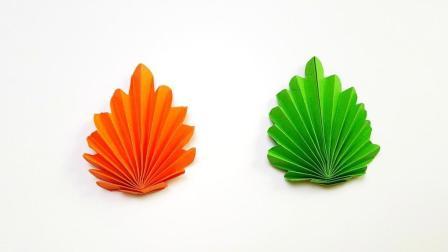 折纸王子折纸波纹树叶, 小朋友很喜欢的手工