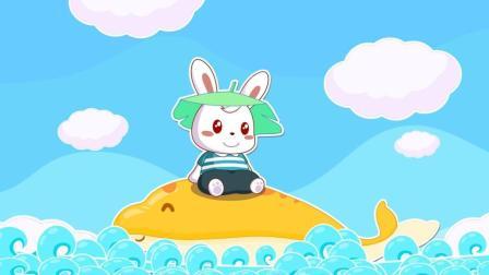 兔小贝儿歌 白洋淀的故事