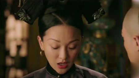 如懿传: 海兰被酷刑拷打, 永琪跪地6小时, 结果等来如懿的寒心话