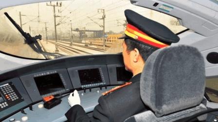 俗话说人有三急, 高铁司机没时间通常是怎么解决的? 今天长知识了