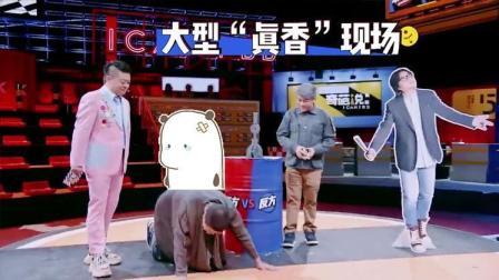 《奇葩说5》马晓康重出江湖, 最大黑粉李诞变导师现场下跪求放过