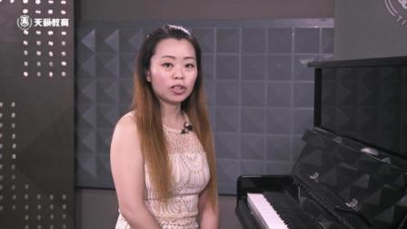 天籁艺术学校    练静文老师 - 纯四、纯五度音程