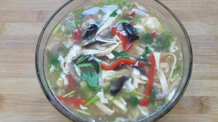 酸辣汤的家常做法, , 即简单又酸辣可口, 两碗酸辣汤不够喝!