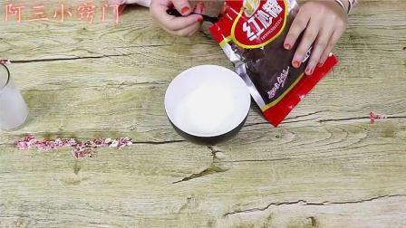 红糖加酸奶一起喝, 还有这功效? 教你一招, 好用又方便