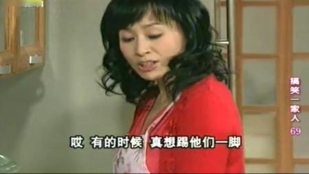 搞笑一家人: 海美支持文姬辞职, 还要请钟点工