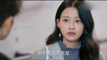凉生: 多年后姜生从国外归来, 和程天佑再次相遇, 两人变得好陌生