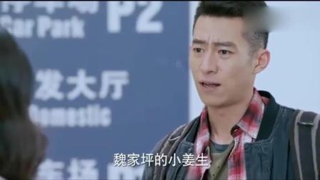 凉生: 多年后姜生和凉生相继从国外归来, 可把小武高兴坏了