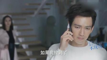 凉生: 姜生凉生回家乡, 程天佑给姜生打电话