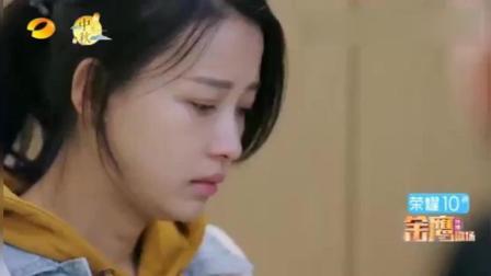 凉生: 马天宇受伤, 钟汉良告诉孙怡, 马天宇是自