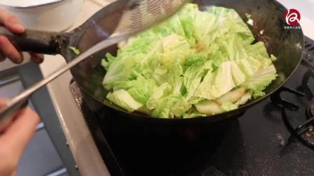 醋溜白菜 简单做法