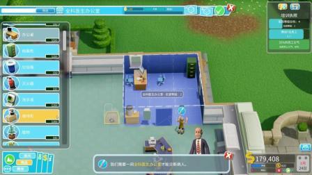 龙圣解说3双点医院全三星攻略拍马镇