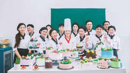 西点蛋糕学校哪家好?蛋糕教学 蛋糕培训西点烘焙 蛋糕烘焙培训  fhxx