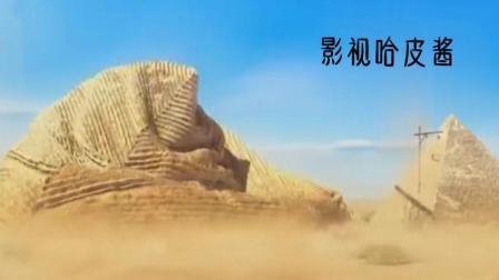 埃及金字塔遭人偷窃, 谁才是幕后黑手? 他带着3个孩子突然现身!
