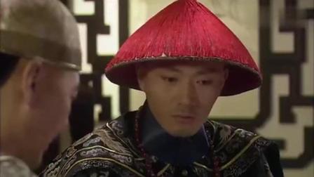 《甄嬛传》皇上给他这个任务, 分明就是刺他的心啊